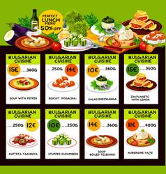 Bulgarian cuisine traditional dishes menu vector