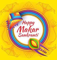 happy makar sankranti festival banner with kites vector image