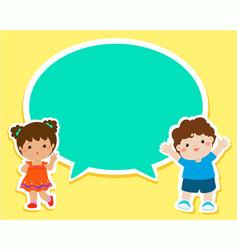 happy kids with empty speech bubble cartoon vector image vector image