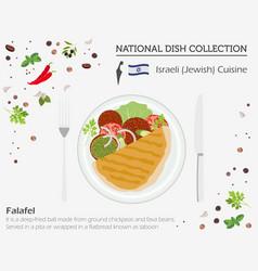 israeli cuisine middle east national dish vector image