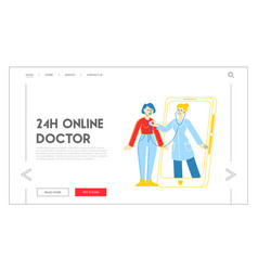 online healthcare service landing page template vector image