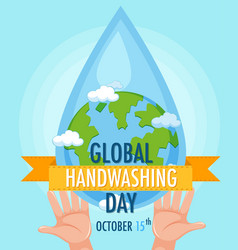 global hand washing day logo with hands and globe vector image