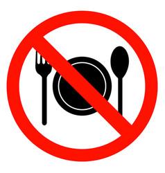 no eating vector image