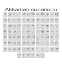 set of monochrome icons with akkadian cuneiform vector image