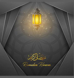 ramadan kareem greeting card template with lantern vector image