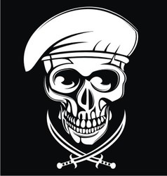 White Army Skulls vector