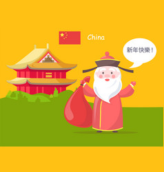 Chinese santa claus near oriental style house vector