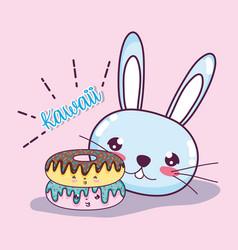 cute kawaii cartoons vector image