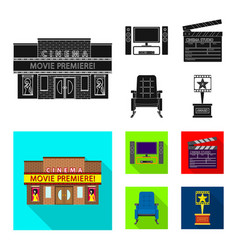 design of television and filming icon set vector image