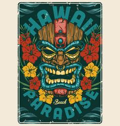 hawaiian tropical vintage colorful poster vector image