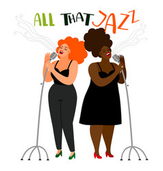 jazz female singers vector image