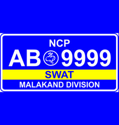 Non custom paid vehicle number plate vector