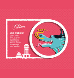 Chinese culture dragon icon vector