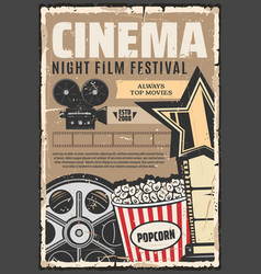 cinema night premiere festival retro poster vector image