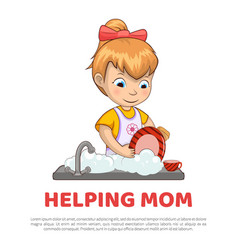 Helping mom poster and text vector