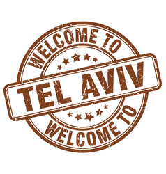welcome to tel aviv vector image
