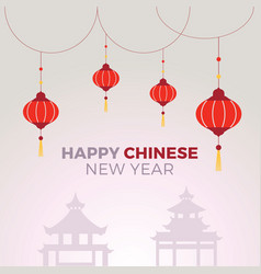 Happy chinese new year vector