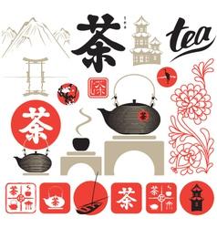 tea ceremony vector image vector image