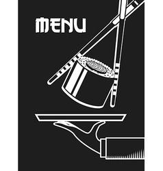 japan food vector image