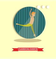 Classical dance concept in vector