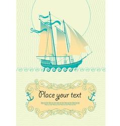 Sail vector