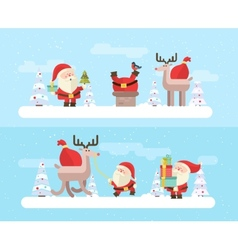 Merry christmas winter background vector image