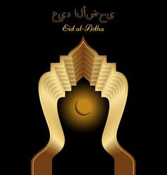 Greeting card with inscription eid al adha vector