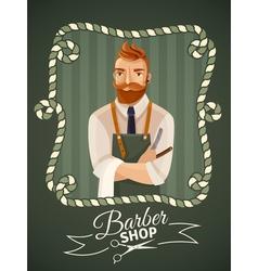 Barbershop Poster Template vector image