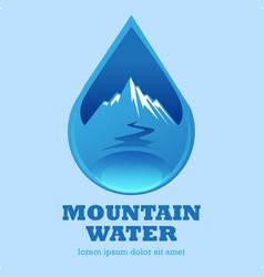 mountain water vector image