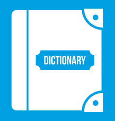 English dictionary icon white vector