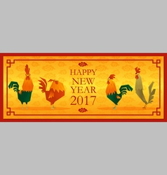 Happy new year 2017 card with chicken 3 vector
