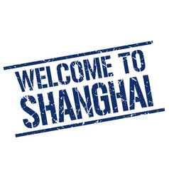 Welcome to shanghai stamp vector