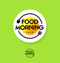 food morning egg breakfast lettering vector image