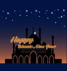 Happy islamic new year 1443 vector
