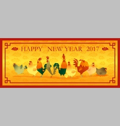 Happy new year 2017 card with chicken 4 vector