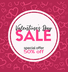 Valentines day sale card vector