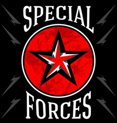 Special forces military emblem vector image