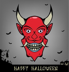 Halloween red smile evil head vector image vector image