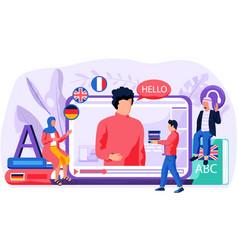 Video english lesson online language courses vector