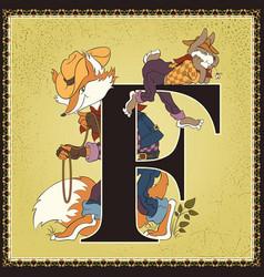 children book cartoon fairytale alphabet letter f vector image