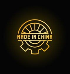 golden made in china symbol vector image