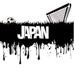 Japan with a soccer ball and gate vector
