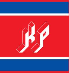 kp - international 2-letter code or national vector image