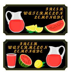The set lemonade vector