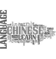What to learn in the chinese language text word vector