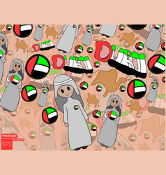 old traditional heritage icons in arab gulf vector image