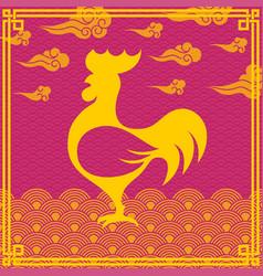 Roosterchinesenewyear2 vector
