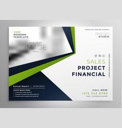 Stylish modern brochure design template vector