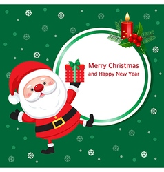 Greeting Christmas and New Year card vector image