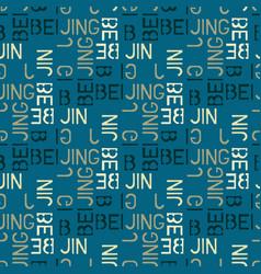 Beijing seamless pattern vector